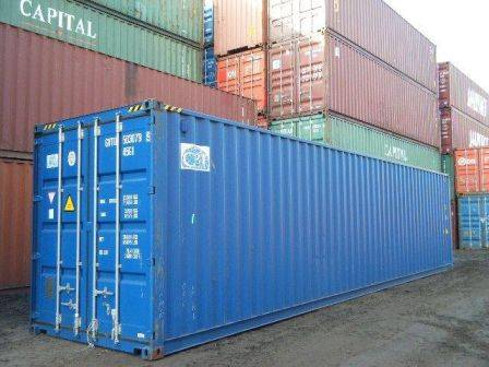 CONTAINER D'OCCASION 40' DRY HIGH CUBE (GRANDE HAUTEUR)